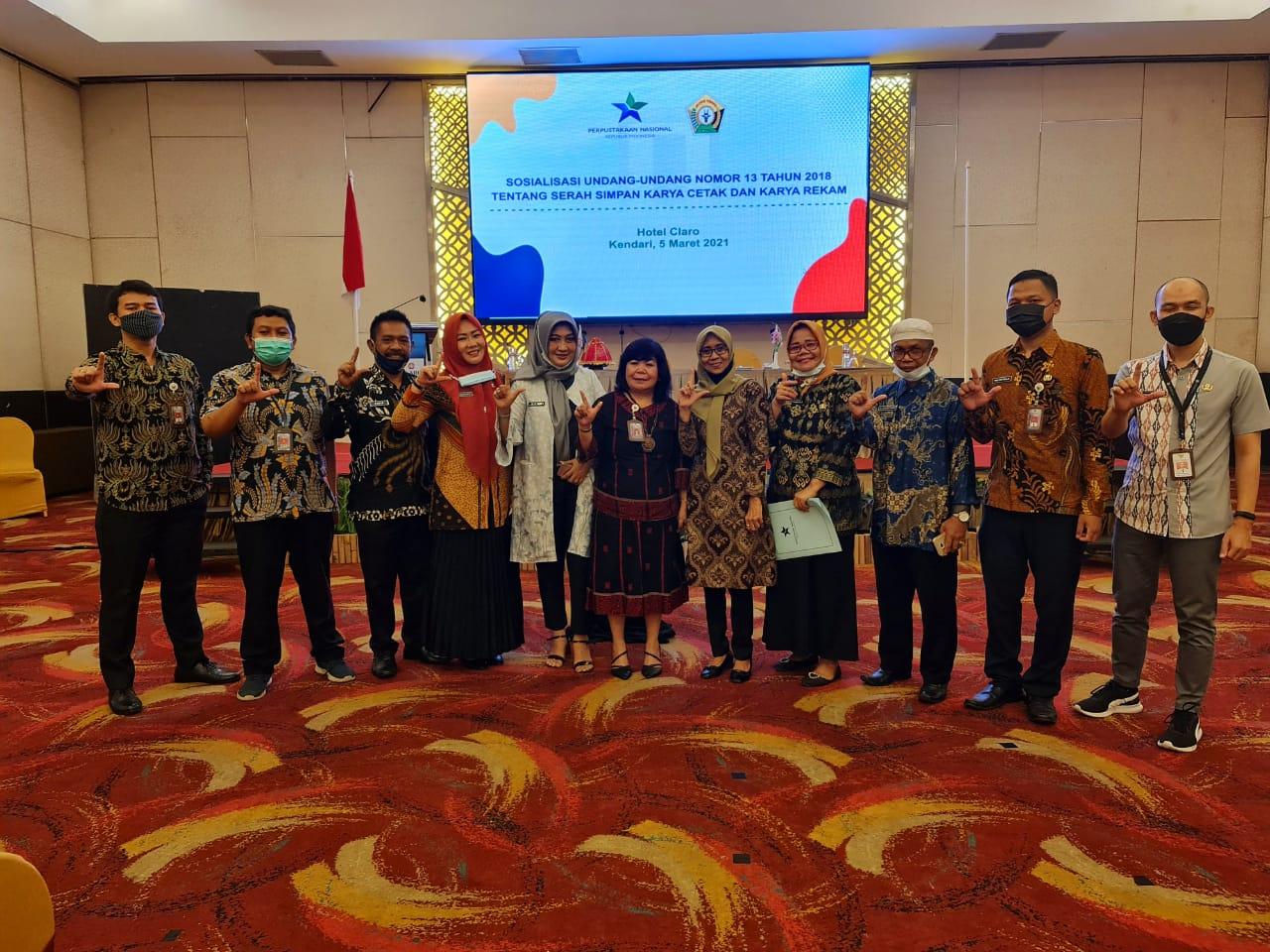 Perpusnas Lakukan Penyuluhan Hukum dan Sosialisasi Jaringan Dokumentasi dan Informasi Hukum (JDIH) - Sulawesi Tenggara 5 Maret 2021